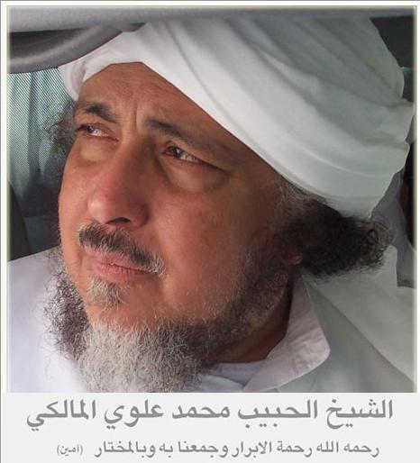 <b>Alawi Al-Attas</b> - al-maalki