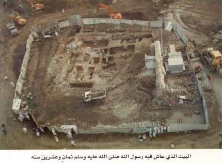 house of khadijah discovered