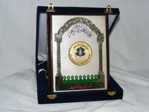 fakhre azhar award
